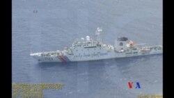 菲律賓公佈中國船隻在爭議島礁最新活動照片