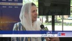 رولا غنی میگوید زنان افغان ازحقوق خود باخبراند