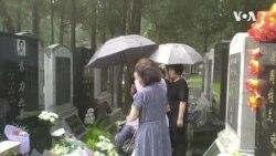 天安门母亲集体祭奠六四遇难者