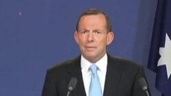 澳大利亞從阿富汗撤走最後一批作戰部隊