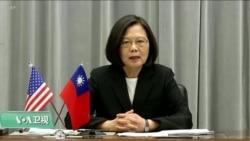 专家视点(马钊):台湾是否再成美中角力场?