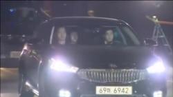 韩国前总统朴槿惠被正式拘留
