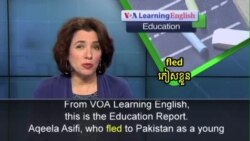 An Afghan Refugee Wins Award for Teaching