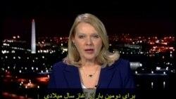 View From Washington 954: Acknowledging Hezbollah's Terrorism
