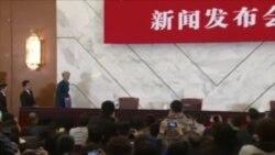 中国在领土主权问题上对邻国发出警告
