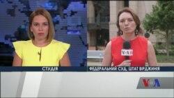 Чим може обернутися справа Манафорта для України та її іміджу? Відео