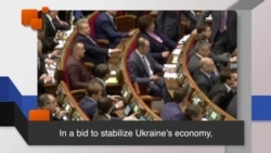News Words: Stabilize