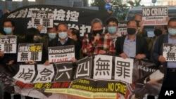 香港支聯會主席李卓人等人涉六四非法集結案於2月5日再度在法院提訊。