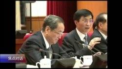 焦点对话:从王沪宁到蔡奇,习近平团队素质如何?