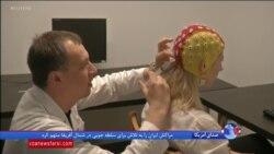 پژوهشگران: از روی اطلاعات نوار مغزی می توانیم چهره فردی را که دیده اید، بسازیم