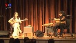 گزارش سارا دهقان از جشن نوروزی موزه ملی پایتخت آمریکا برای دهمین سال