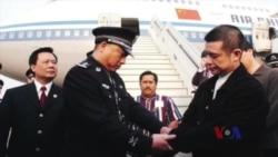 法律窗口:缉捕中国外逃贪官的法律渠道