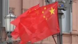China - LATAM