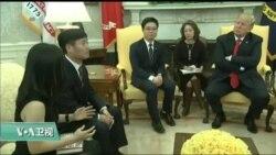 VOA连线(黄耀毅): 川普在白宫会见脱北者,与文在寅、安倍晋三谈朝核危机