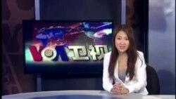 2013年9月29日视频新闻