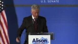 Чета Клинтонов и предвыборные компании демократов