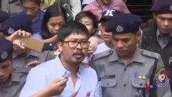 路透社記者在緬甸面臨審判