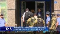 Kosovë: Arrestohen kryetari dhe nënkryetari i Organizatës së Veteranëve të luftës së UÇK-së