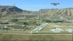 İran'la Görüşmeler 24 Kasım'a Kadar Sonuçlanır mı?