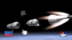 AQShda yangi raketa sinab ko'rildi
