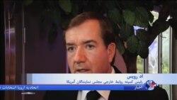 انتقاد اد رویس از بی پاسخ ماندن درخواستهای پیشمرگه های عراق