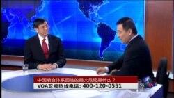 时事大家谈: 中国粮食体系面临的最大危险是什么?