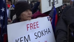 Cambodian-Americans Protest at White House Against Democratic Decline