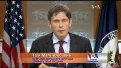 Звіт Держдепу розповів, як Росія порушує права українців. Відео