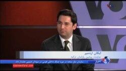 ایکان اردمیر: بین ایران و روسیه در وقایع سوریه تفاوت است