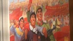 小红书金芒果再现文革崇毛热