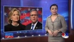 Klinton va Bush prezidentlik uchun bellashadimi?