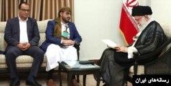 رهبران گروه حوثی های یمن بارها در تهران با آیت الله خامنهای رهبر جمهوری اسلامی ایران دیدار کردهاند.