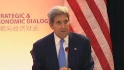 برگزاری هفتمین دور مذاکرات استراتژیک آمریکا و چین در واشنگتن