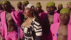 Lion King ထဲက Beyonce (သက္တံေရာင္သတင္းလႊာ)