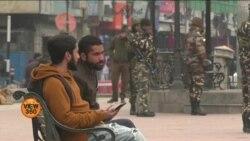 بھارت کے زیر انتظام کشمیر میں انٹرنیٹ کی بحالی کا انتظار