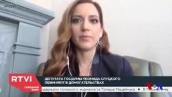 #MeToo: Rossiya, AQSh