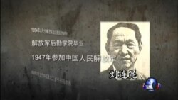 VOA卫视(2014年12月7日 第一小时节目)
