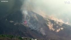 La Palma Volcano Roars as Volcanic Explosions Intensify