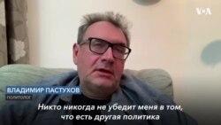 Будущее отношений США и России