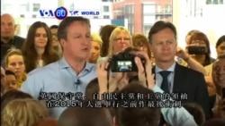 VOA國際60秒(粵語): 2015年5月5日