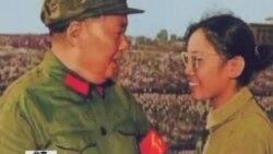 时事大家谈:看红二代为文革道歉