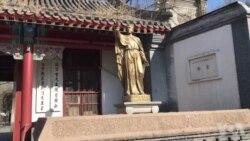 北京神父谈中梵关系及对地下教会看法
