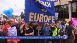 تظاهرات اعتراضی لندن نشین ها به خروج از اتحادیه اروپا
