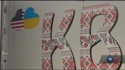 """Українсько-американський проект """"Незабутня Квітка"""" рятує життя. Відео"""