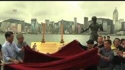 2013-07-20 美國之音視頻新聞: 香港影迷紀念李小龍逝世40週年