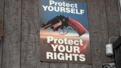 Защити себя сам