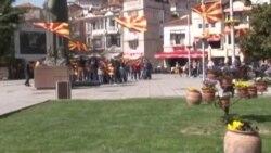 Протест на средношколци во Охрид