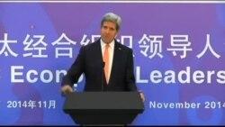 توافق هسته ای ایران در هاله ای از ابهام