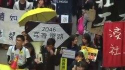 راهپیمایی طرفداران دمکراسی در هنگ کنگ