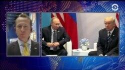 По горячим следам: Джошуа Бейкер о встрече Трампа с Путиным